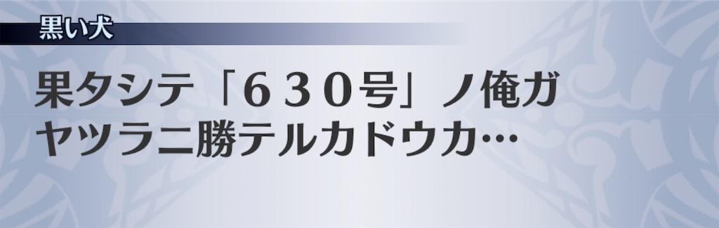 f:id:seisyuu:20200204192724j:plain