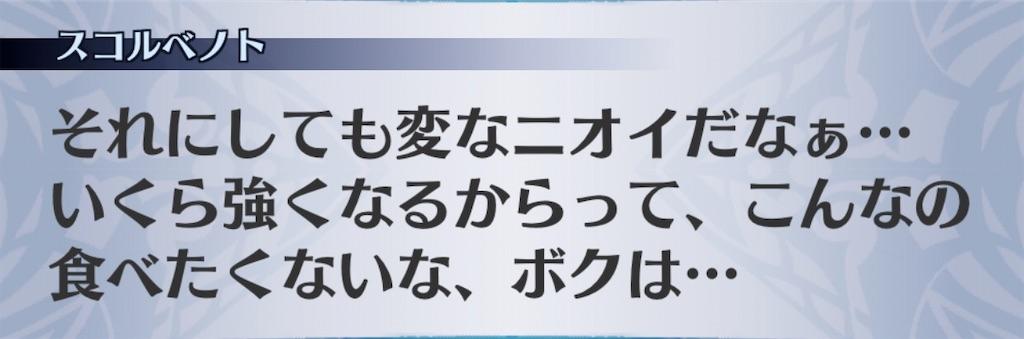 f:id:seisyuu:20200204192945j:plain
