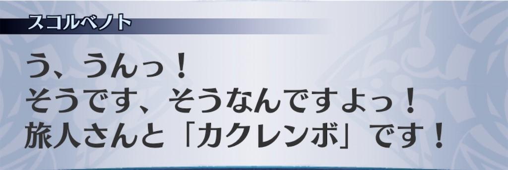 f:id:seisyuu:20200204193234j:plain