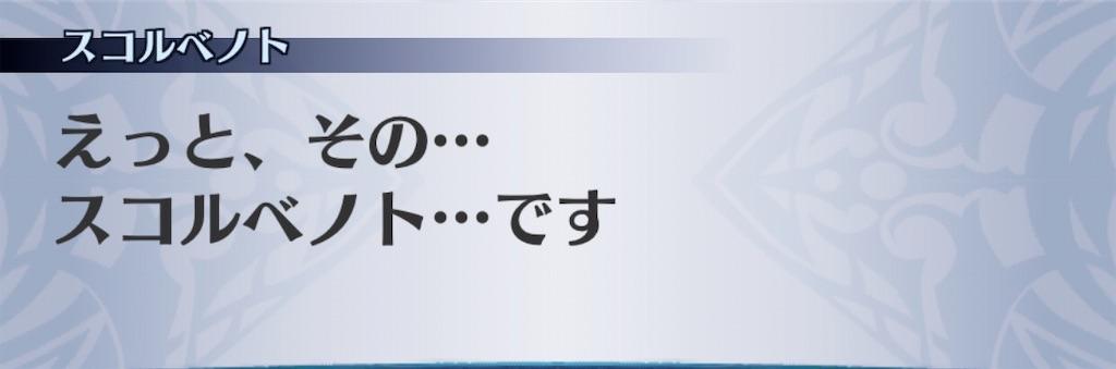 f:id:seisyuu:20200204193242j:plain