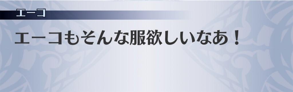 f:id:seisyuu:20200204193657j:plain