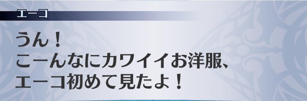 f:id:seisyuu:20200204193708j:plain