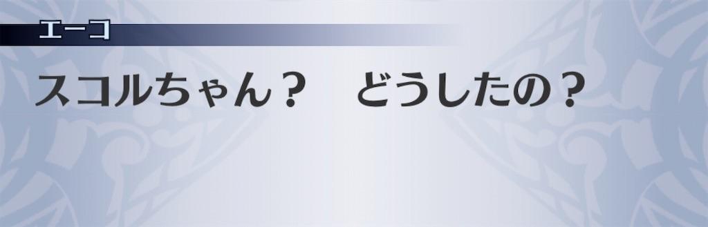 f:id:seisyuu:20200204193912j:plain