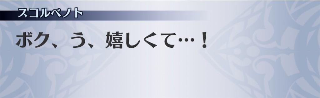f:id:seisyuu:20200204193916j:plain