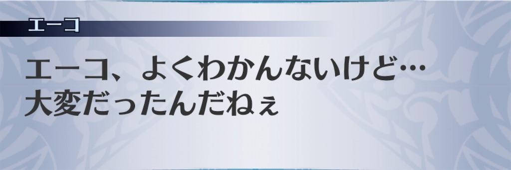 f:id:seisyuu:20200204193928j:plain