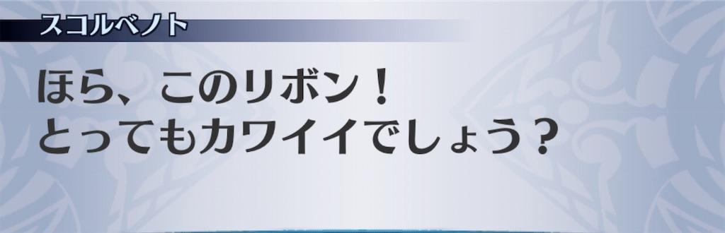 f:id:seisyuu:20200204194125j:plain