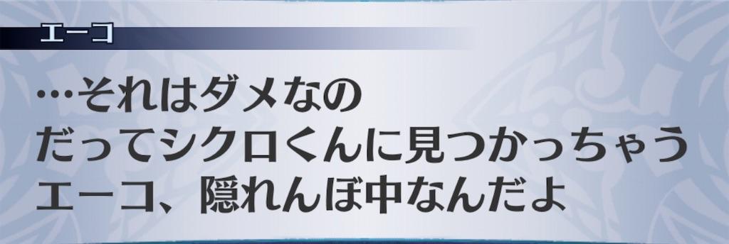 f:id:seisyuu:20200204194301j:plain