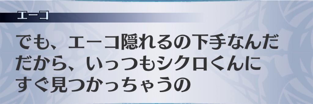 f:id:seisyuu:20200204194305j:plain