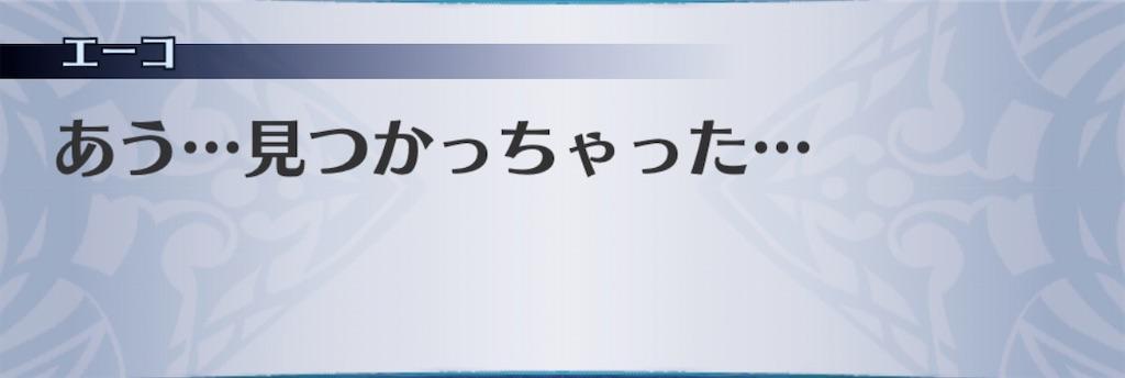 f:id:seisyuu:20200204194552j:plain