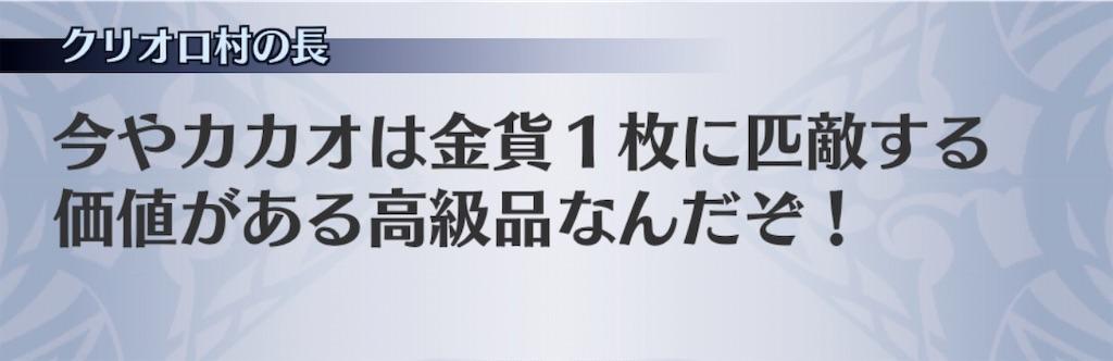 f:id:seisyuu:20200204195159j:plain