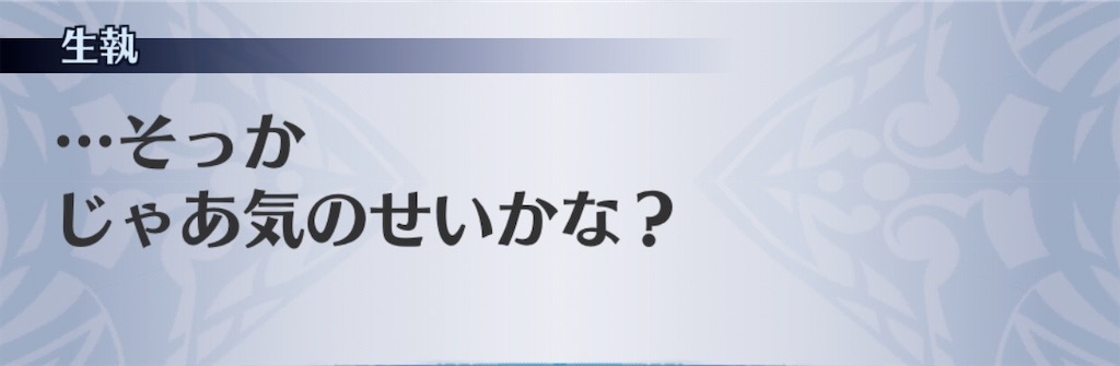 f:id:seisyuu:20200205194423j:plain