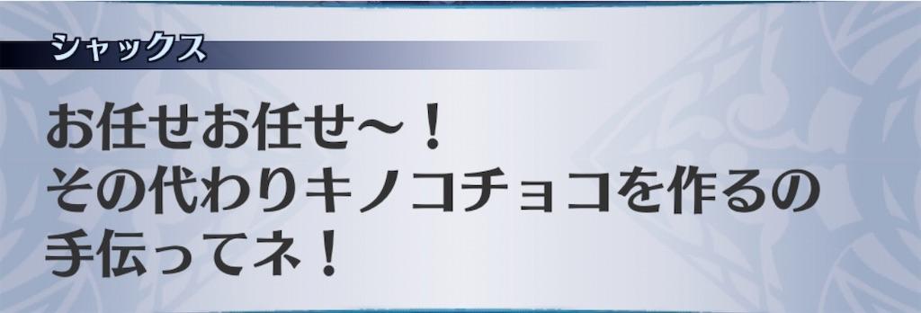 f:id:seisyuu:20200205200912j:plain