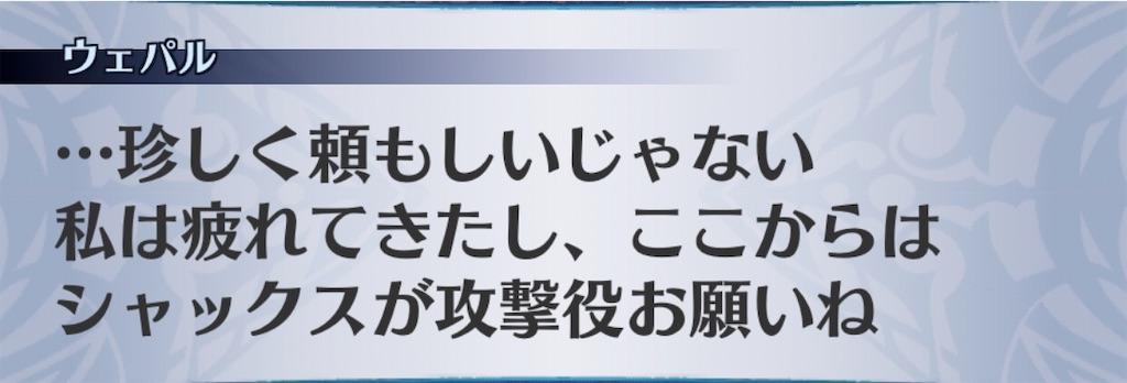 f:id:seisyuu:20200205200914j:plain