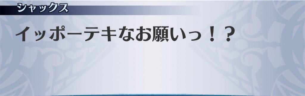 f:id:seisyuu:20200205200922j:plain