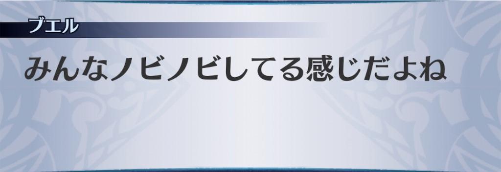 f:id:seisyuu:20200205201023j:plain