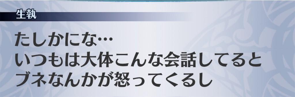 f:id:seisyuu:20200205201026j:plain