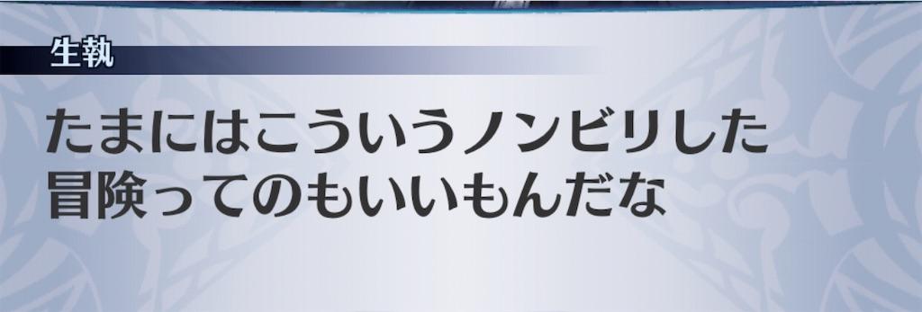 f:id:seisyuu:20200205201030j:plain