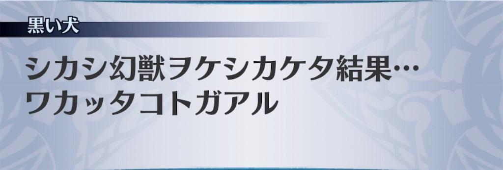 f:id:seisyuu:20200205201701j:plain