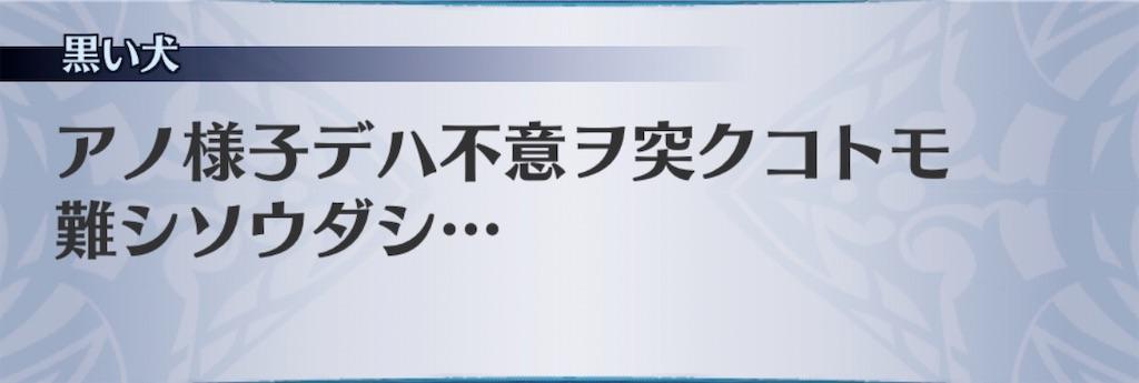 f:id:seisyuu:20200205201711j:plain