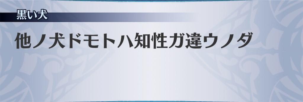 f:id:seisyuu:20200205201940j:plain