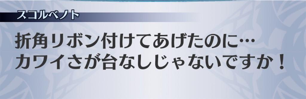 f:id:seisyuu:20200205205725j:plain