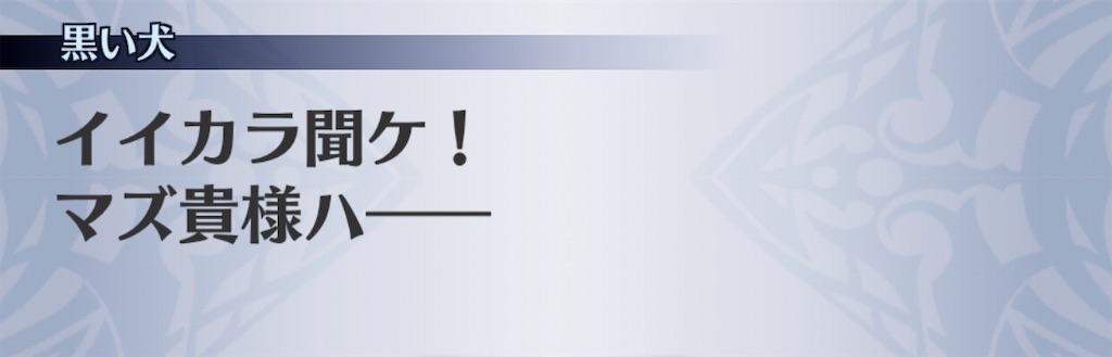 f:id:seisyuu:20200205205728j:plain