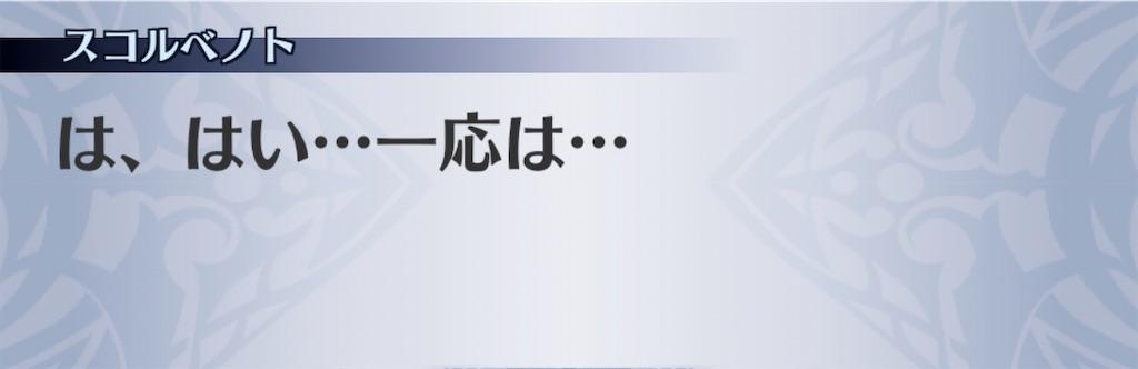 f:id:seisyuu:20200206201234j:plain