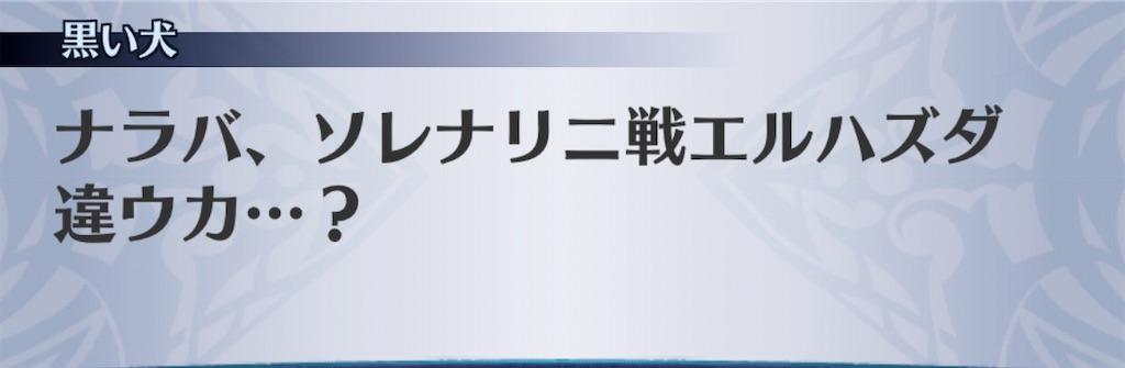 f:id:seisyuu:20200206201238j:plain