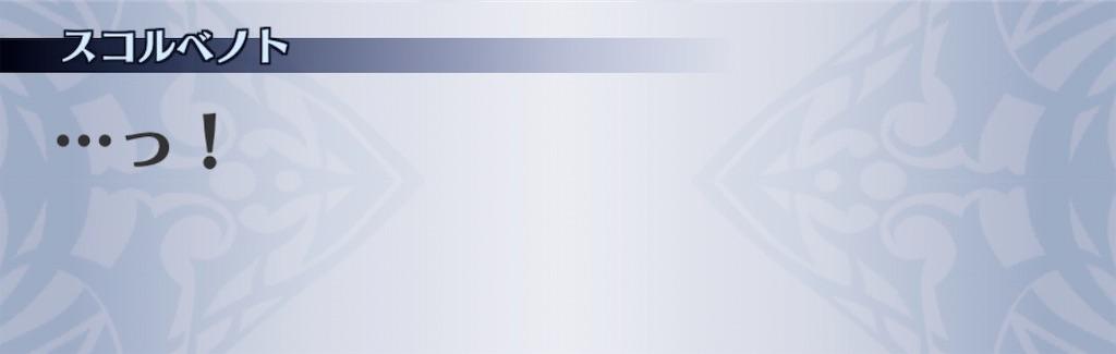f:id:seisyuu:20200206202012j:plain