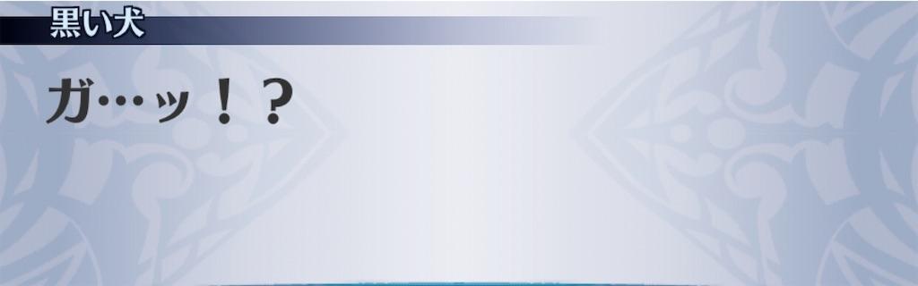 f:id:seisyuu:20200206202120j:plain