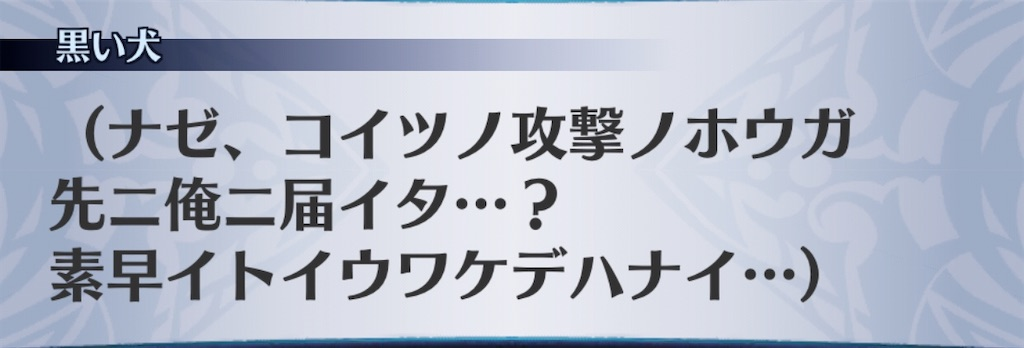 f:id:seisyuu:20200206202134j:plain
