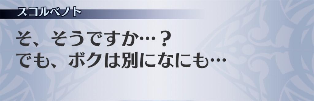 f:id:seisyuu:20200206202722j:plain