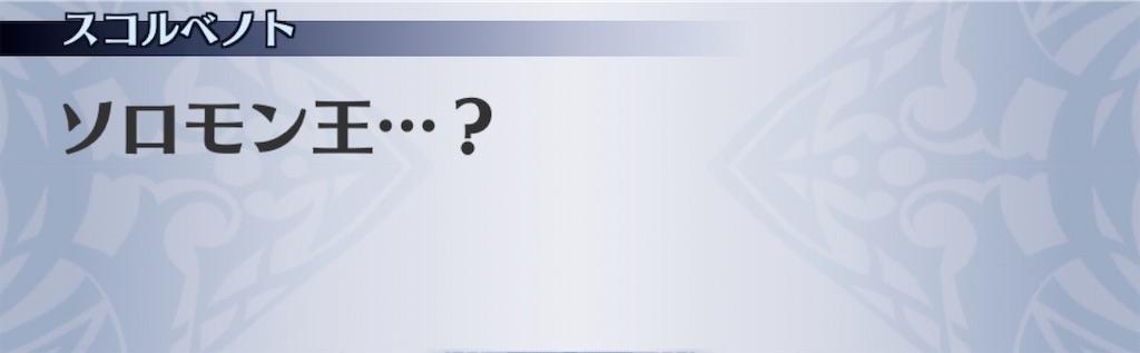 f:id:seisyuu:20200206203100j:plain