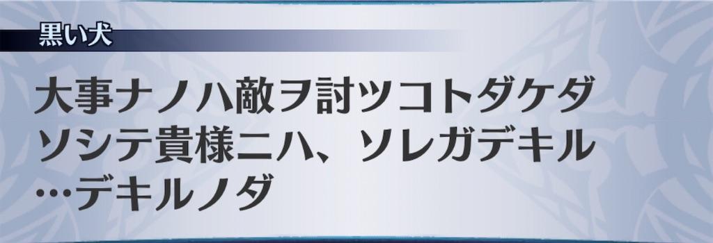 f:id:seisyuu:20200206205252j:plain