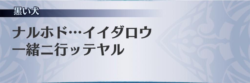f:id:seisyuu:20200206211035j:plain