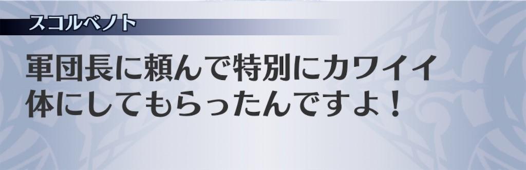 f:id:seisyuu:20200206212702j:plain
