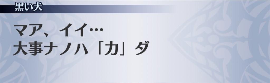 f:id:seisyuu:20200206213054j:plain