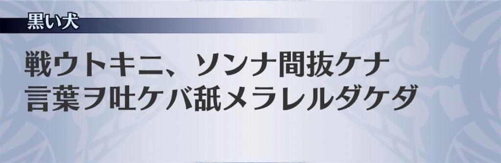f:id:seisyuu:20200206213234j:plain