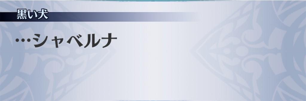 f:id:seisyuu:20200206213257j:plain