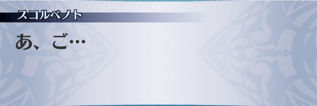 f:id:seisyuu:20200206213433j:plain