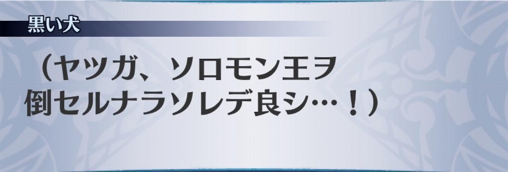 f:id:seisyuu:20200206213445j:plain