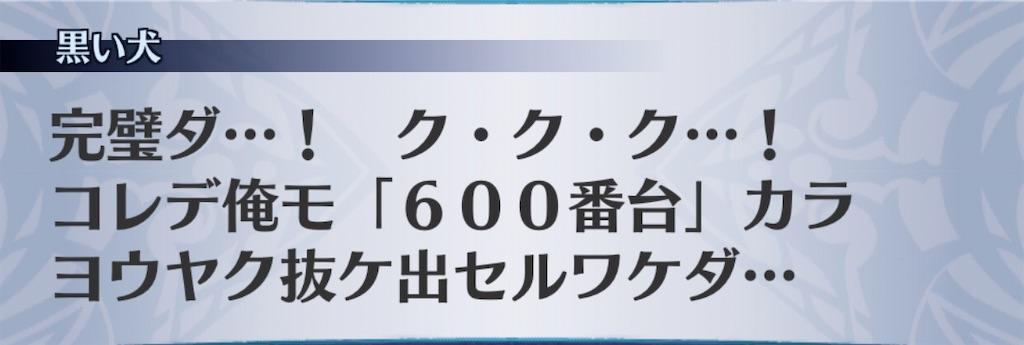 f:id:seisyuu:20200206213503j:plain