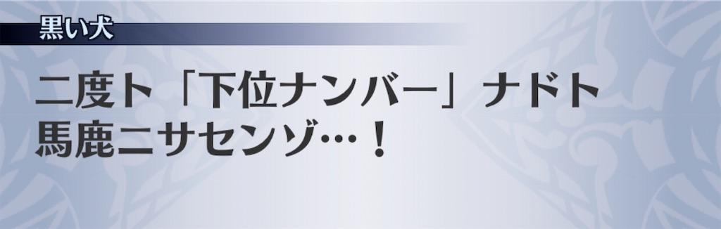 f:id:seisyuu:20200206213507j:plain