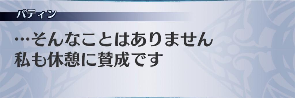 f:id:seisyuu:20200207173043j:plain