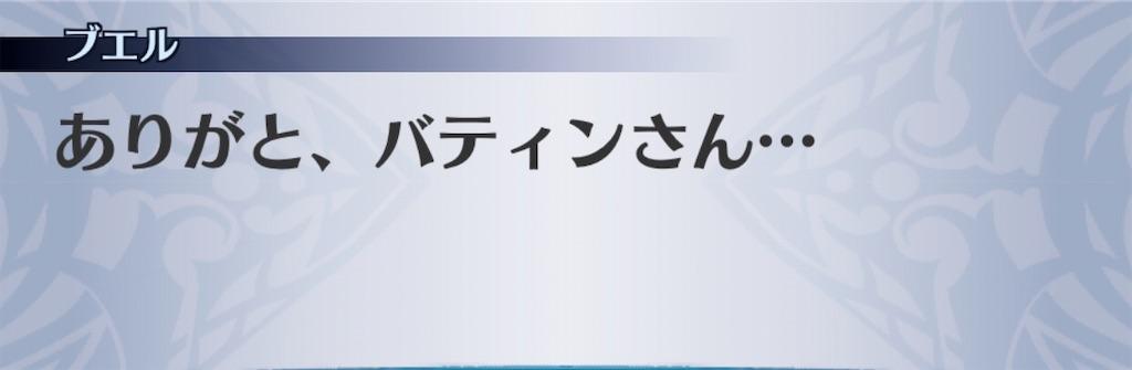 f:id:seisyuu:20200207173202j:plain