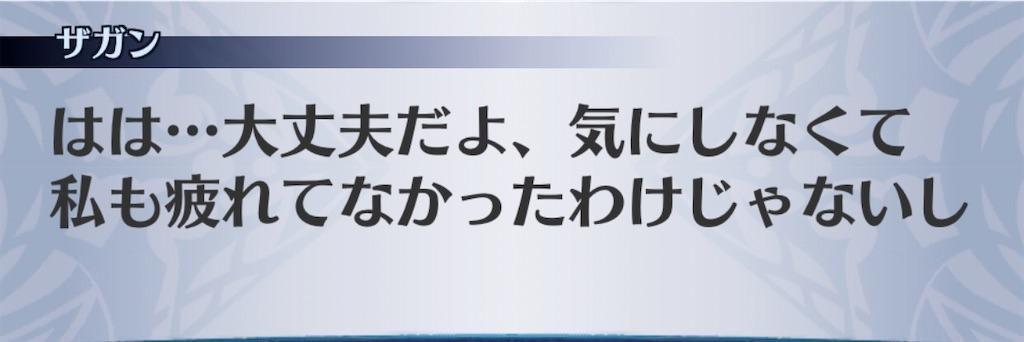 f:id:seisyuu:20200207175828j:plain