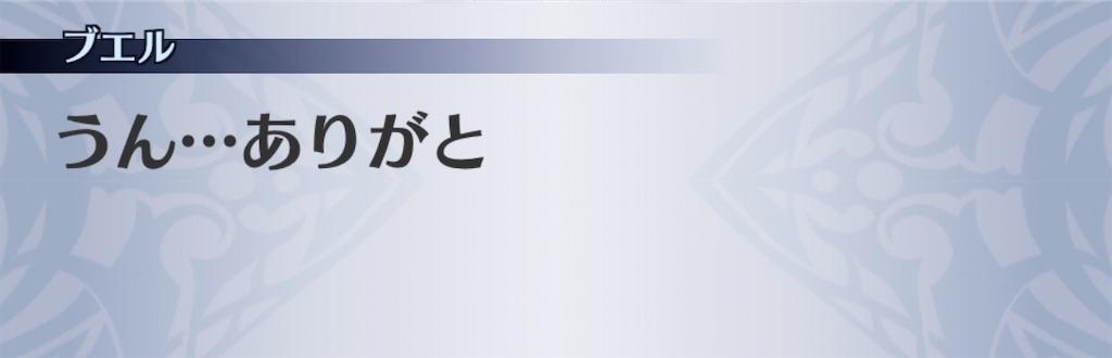 f:id:seisyuu:20200207175838j:plain