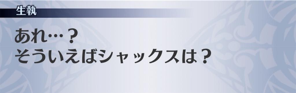 f:id:seisyuu:20200207180442j:plain