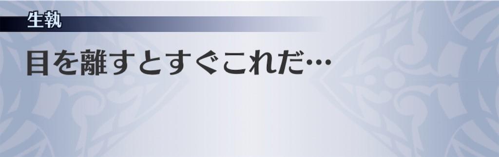 f:id:seisyuu:20200207180450j:plain