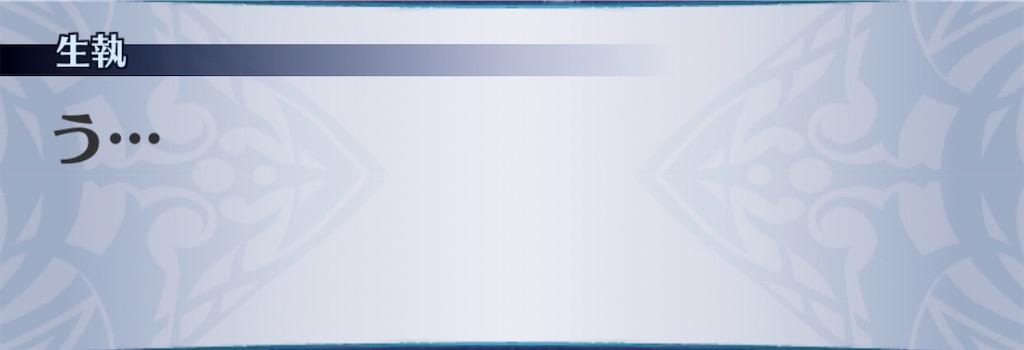 f:id:seisyuu:20200207180551j:plain